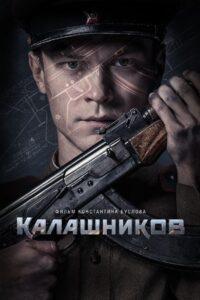 Kałasznikow 2020 Film Online