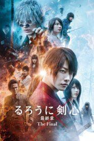 Rurouni Kenshin: The Final 2021 Film Online