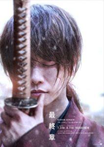 Rurouni Kenshin: The Beginning 2021 Film Online