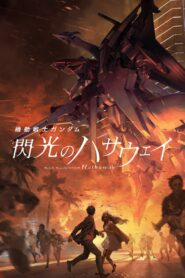 Mobile Suit Gundam: Hathaway's Flash 2021 Film Online